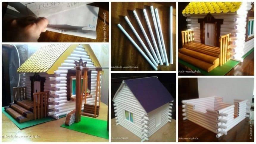 Как делать поделки домик из бумаги