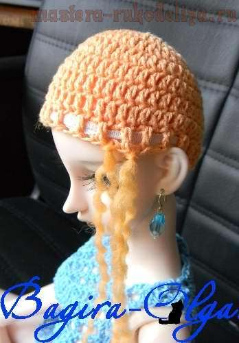 how to make a doll wig out of yarn