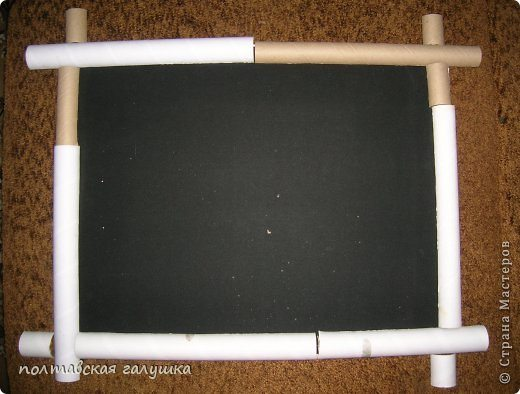 bamboo frame paper roll